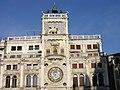 San Marco, 30100 Venice, Italy - panoramio (360).jpg