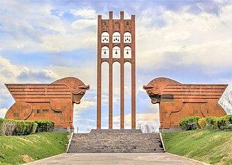 Battle of Sardarabad - Image: Sardarabad Memorial