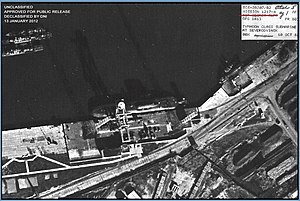 Typhoon-class submarine - Satellite image of a Typhoon-class Submarine Severodvinsk. Declassified in 2012.