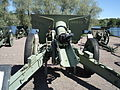 Schneider 105mm starachowice rear1.jpg