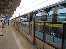 中华门站 (南京地铁)