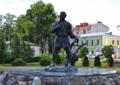 Screenshot-monument-tambov-man.png