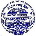 Seal of the Nepal Rastra Bank.jpg
