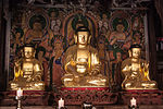 Seated Wooden Sakyamuni Buddha Triad at Jeondeungsa temple in Ganghwa, Korea 05.jpg