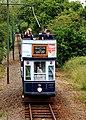 Seaton Tram - panoramio (1).jpg