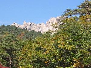 Seoraksan National Park - Image: Seoraksan 1