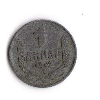 Serbia 1 dinar