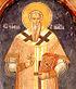 Serbian patriarkka Jefrem.jpg