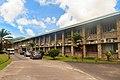 Seychelles Ministry of Education.jpg