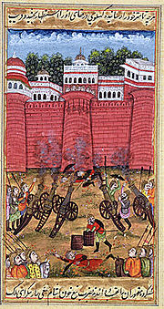 Shah Jahan watches the assault on Daulatabad Fort in 1633
