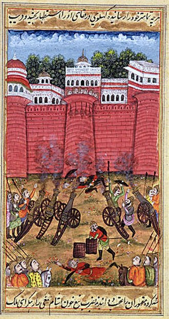 Daulatabad, Maharashtra - Capture of Devagiri Fort in 1633.
