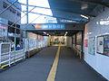 Shizuoka-railway-Shin-shizuoka-station-entrance-20101223.jpg