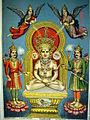 Shri Mahavira Swami.jpg