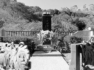 Shūji Terayama - Image: Shuji Terayama's grave