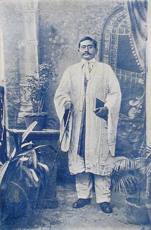 Nepal Bhasa movement - Martyr Shukra Raj Shastri wrote a grammar in 1928.