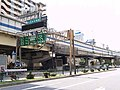 Shutoko shibakoen-entrance clockwise.jpg