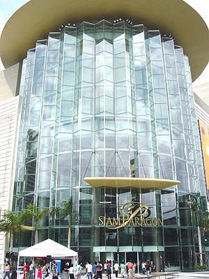 Outside view 1 of the Siam Paragon Shopping Ce...