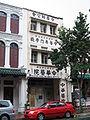 Singapore Chung Hwa Medical Institution, Dec 05.JPG