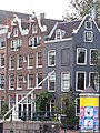 Sint Antoniesluis across Houtkopersburgwal.jpg