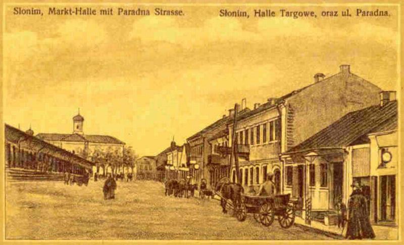 קובץ:Slonim, Paradna Street.jpg