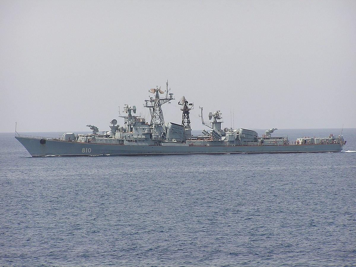 Kashin-class Destroyer