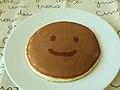 Smile (2734998878).jpg