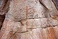 Snake Mayana Rock Paintings.jpg