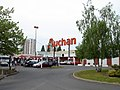 Soisy-sous-Montmorency - Centre commercial Auchan 01.jpg
