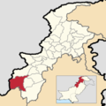 South Waziristan District, Khyber Pakhtunkhwa.png