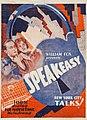 Speakeasy poster.jpg