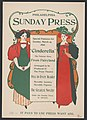 Special features for Sunday, March 15th, 1896. LCCN2014649105.jpg