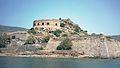Spinalonga (Island of Tears), Crete - panoramio (9).jpg