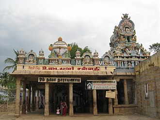 Ramanuja - Sri Ramanuja Shrine at The Ranganathasamy Temple in Srirangam