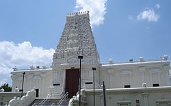 The Sri Siva Vishnu Temple in Lanham, Maryland, in July 2008.