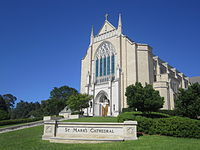 St. Mark's Cathedral, Shreveport, LA IMG 2361.JPG