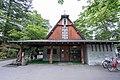 St. Paul's Catholic Church, Karuizawa 2014-08-04 (15063645290).jpg