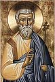 St Joseph of Arimathea.jpg