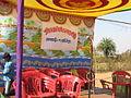 Stage at chakadoba.jpg