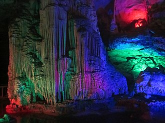 Boyue Cave - Image: Stalactite, Boyue Cave, picture 3