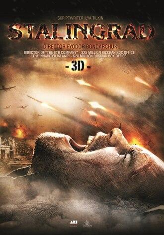 Stalingrad (2013 film) - Image: Stalingrad movie poster 70x 100
