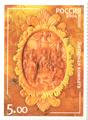 Stamp-russia2004-yantar-room.png