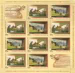 Stamp-russia2013-myasoyedov-block.png