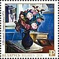 Stamp of Belarus - 2018 - Colnect 813226 - Winter Roses - 1973 by Leonid Shchemeliov.jpeg
