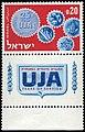 Stamp of Israel - United Jewish Appeal.jpg