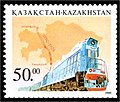 Stamp of Kazakhstan 246.jpg