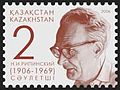 Stamp of Kazakhstan 586.jpg
