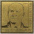 Stamp of Kyrgyzstan konev.jpg