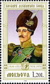 Stamp of Moldova md629.jpg