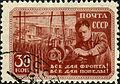 Stamp of USSR 0838g.jpg