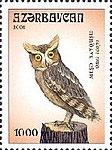 Stamps of Azerbaijan, 2001-599.jpg